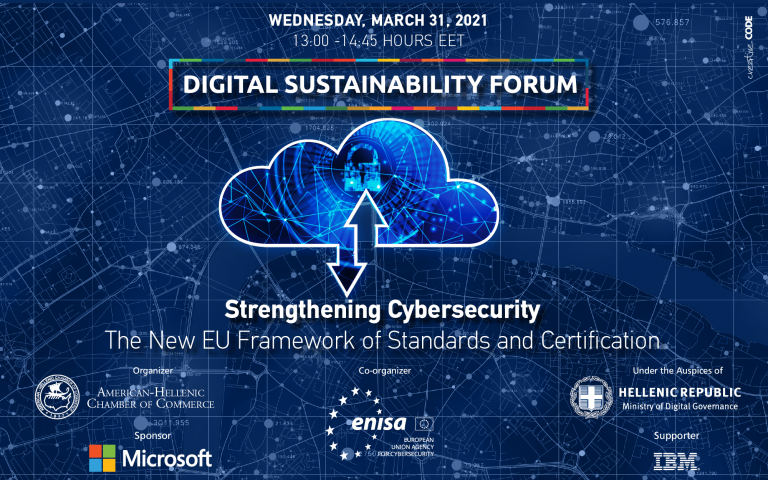 Banner of Digital Sustainability forum event: Stengthening Cybersecurity
